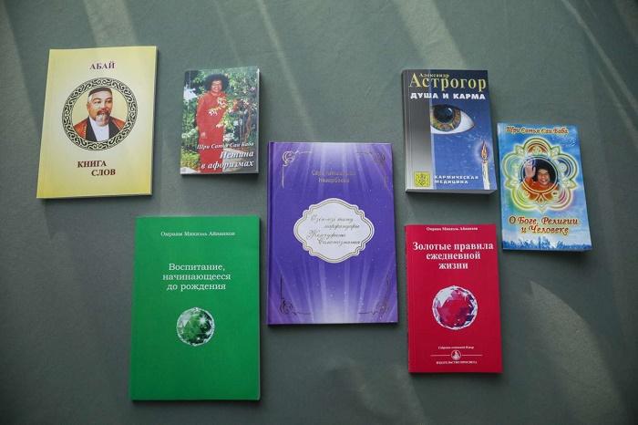 Книги о назарбаеве в картинках