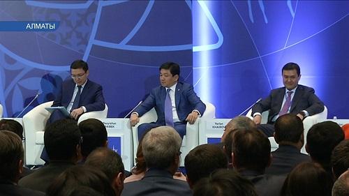 В Алматы 50 договоров были подписаны в рамках инвестиционного форума