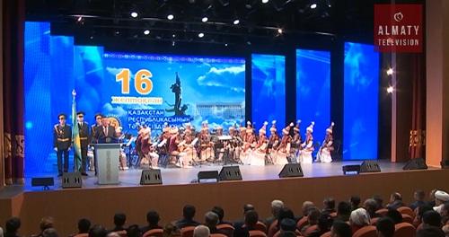 В Алматы начали отмечать День независимости