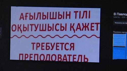 Около 6000 ошибок в рекламе выявили в Казахстане за прошлый год