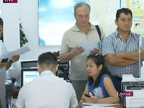 """В Астане презентовали проект """"Правительство для граждан"""" (23.05.17)"""