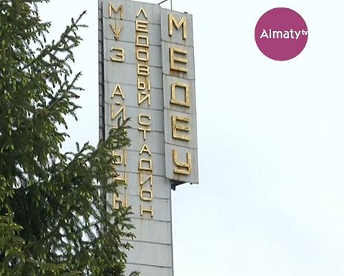 В Алматы начали курсировать электрички из Капшагая и Узынагаша