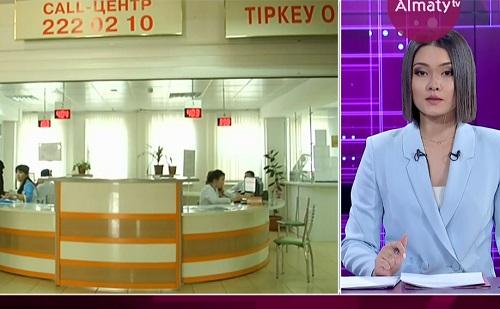 В Казахстане с 2018 года начнут внедрять электронный паспорт здоровья