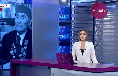 Ушёл из жизни народный писатель Казахстана, поэт и переводчик Музафар Алимбаев