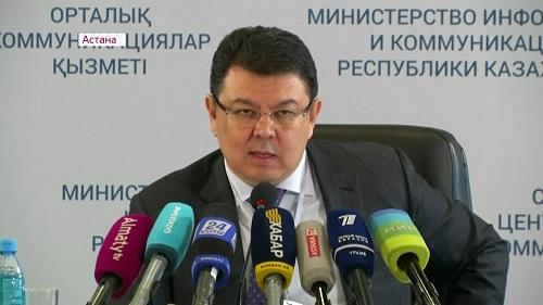 Резерв ГСМ и авиакерасина планирует создать Минэнерго Казахстана