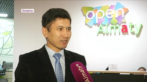 Почти 4 тыс. человек обратились в общественную приёмную «Open Almaty» всего за три месяца