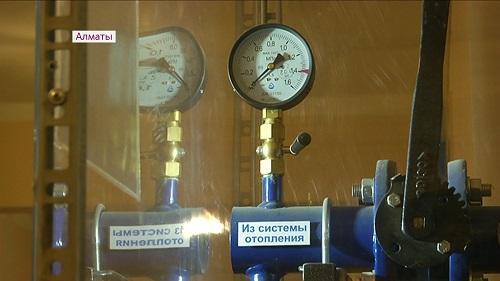 Сэкономить до 30% на отоплении смогут казахстанцы