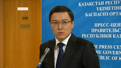 Глава Нацбанка Казахстана намерен вернуть замороженные в США 22 млрд долларов
