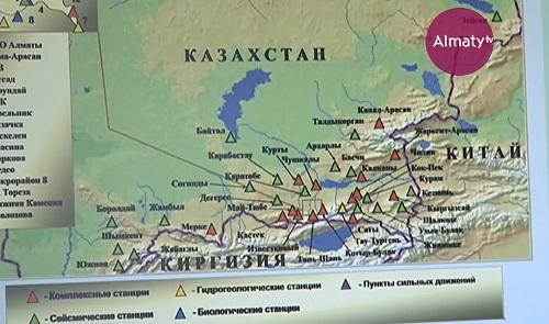 Директор Института сейсмологии - о прогнозах по землетрясениям в Алматы