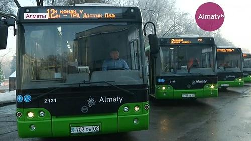 В Алматы маршрут №12 стали обслуживать новые автобусы