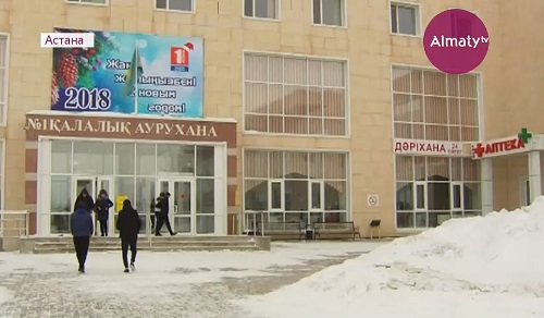 Казахстанские врачи советуют отказаться от самолечения ОРВИ и гриппа