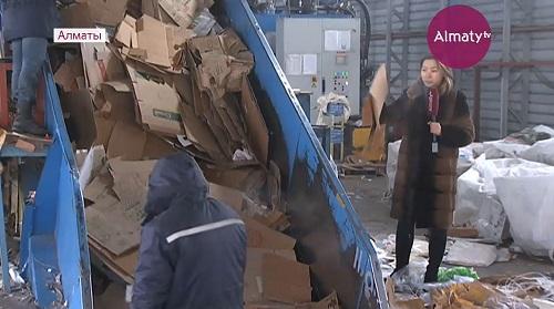 Алматинцам предлагают сдавать мусор за деньги