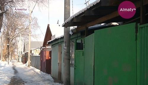 Жители Жетысуского района Алматы получат компенсацию за свои земли в этом году