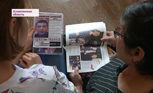 Обнаруженный в Актобе ювелир не помнит обстоятельств своего исчезновения
