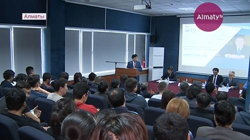 Студентам Жургеневки прочитали лекции о модернизации сознания