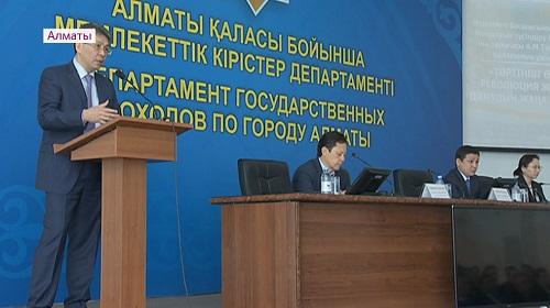 Во всех областных центрах Казахстана создадут зоны таможенного оформления