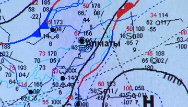 """Прогноз """"Казгидромета"""": в Алматы сохранится неустойчивая погода"""
