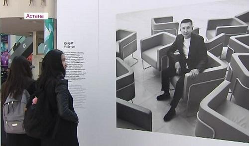 100 новых лиц Казахстана: в Астане открылась необычная фотовыставка