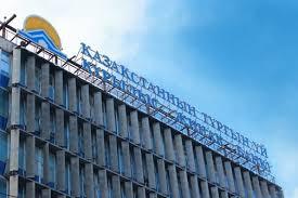 Министр нацэкономики объяснил сомнения депутатов о продаже ЖСБ