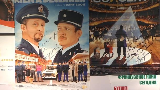 Фестиваль французского кино начался в Алматы