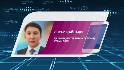 Студентка МГИМО из Казахстана выпала с 4 этажа здания в Москве
