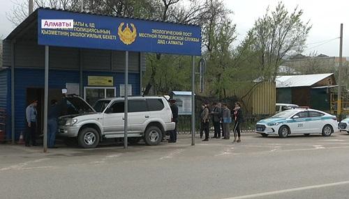 Экопосты Алматы получили новое оборудование по измерению дымности автомобилей
