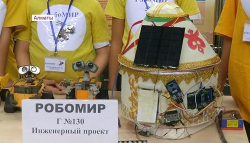 Смарт-юрта и умная теплица: в Алматы прошел чемпионат по робототехнике среди школьников