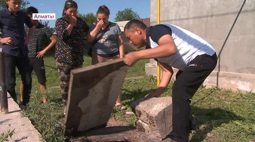 В Алматы нашли тело пропавшего несколько дней назад ребенка