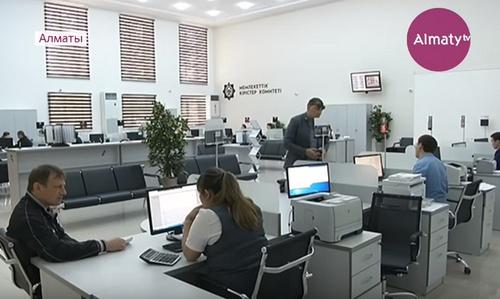 Центр обслуживания налогоплательщиков: в Алматы внедряют безбарьерный принцип оказания услуг