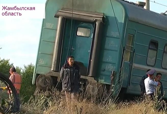 О причинах внештатных ситуаций на железной дороге рассказали в Алматы