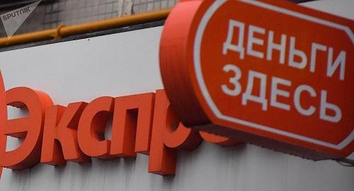Казахстанцев защитят от грабительских онлайн-кредитов