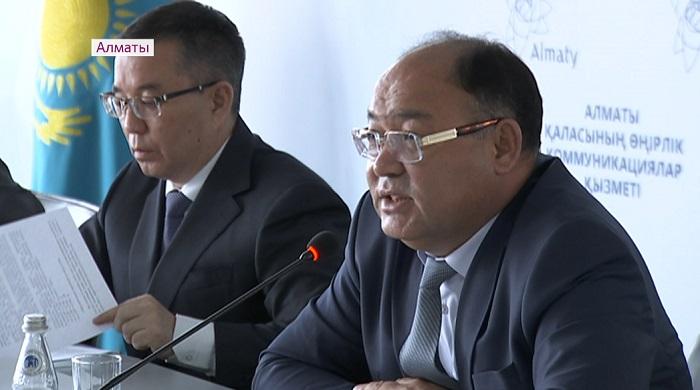 В Алматы раскрыты необычные схемы наркоторговли