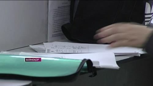 Министр труда и соцзащиты населения РК рассказала о повышении пенсий с 1 июля