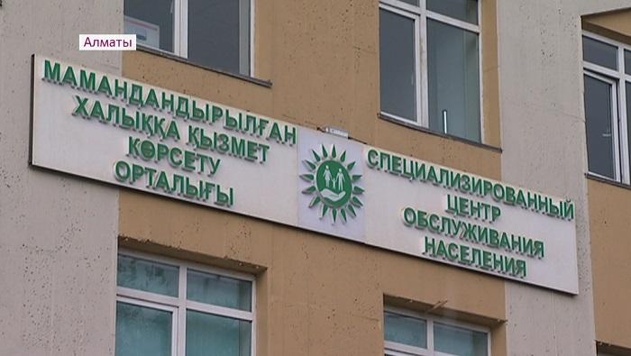Цифровая подпись и компьютер: в Алматы оформить куплю-продажу авто теперь можно через Интернет