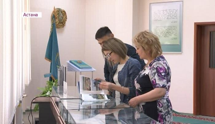 20-летие Астаны: в столице открылась выставка уникальных документов и фотографий