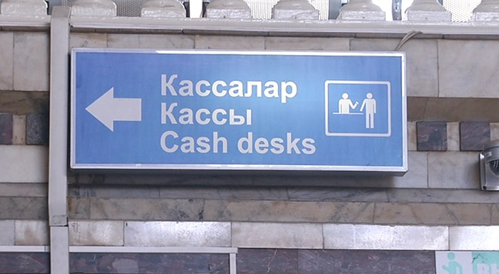 Вокзалу Алматы-2 грозит временное закрытие