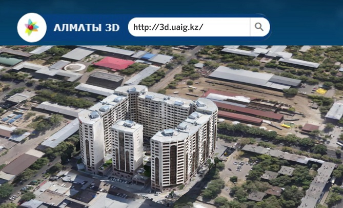 Алматинцам перед приобретением недвижимости предлагают изучить онлайн-карту города