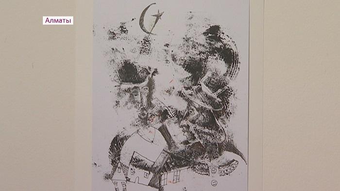 Произведения незрячих алматинцев представили в «Тенгри умай»