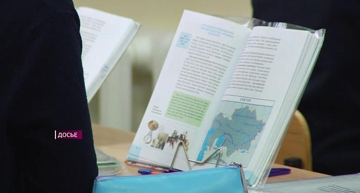 В Минздраве забраковали казахстанские учебники
