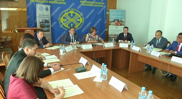 Центр примирения: в Алматы трудовые споры станут решать без привлечения суда