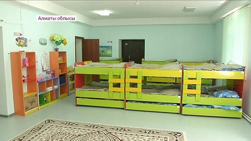 Лечение по блату: санаторный детсад в Алматинской области посещали дети чиновников и бизнесменов