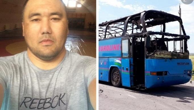 Пассажиров сгоревшего автобуса Семей-Новосибирск спас казахстанец