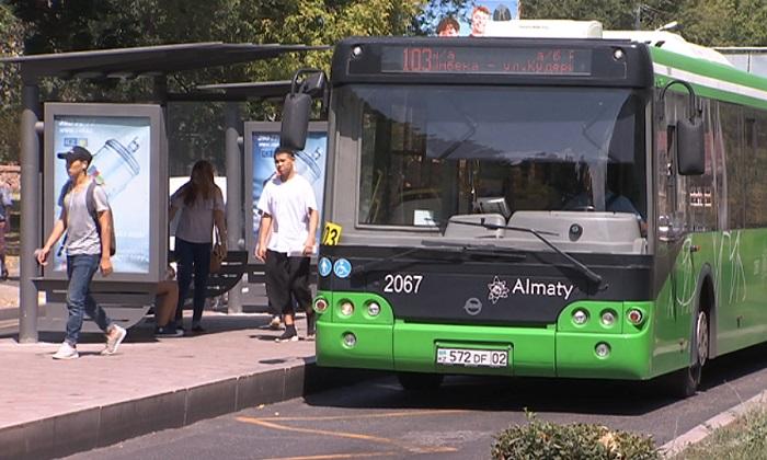 Объявлять остановки на трех языках будут в автобусах Алматы