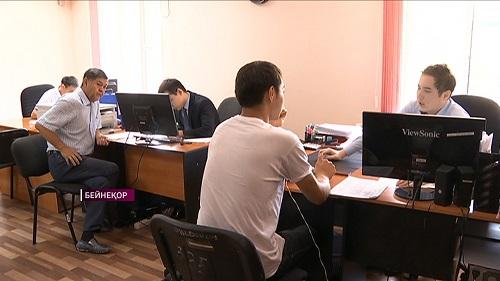 Около 2000 человек не могут получить зарплату от работодателей в Алматы