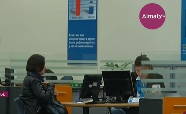 Влияние поправок в законе на онлайн-кредитование в Казахстане: мнение эксперта