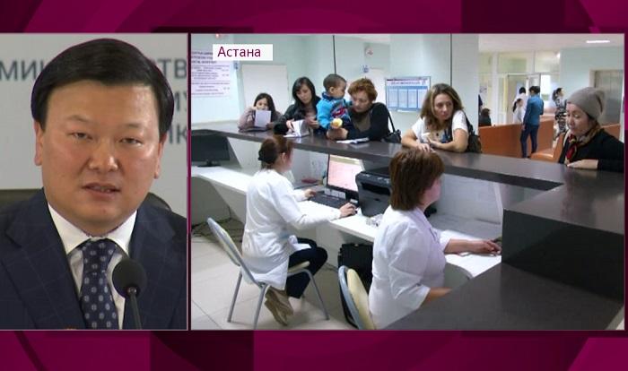Электронные паспорта здоровья вскоре появятся в Казахстане