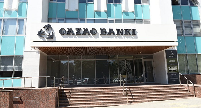 Qazaq Banki и Эксимбанк готовятся к ликвидации