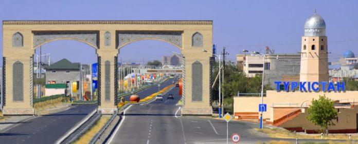 Объявлен конкурс на новый герб Туркестанской области