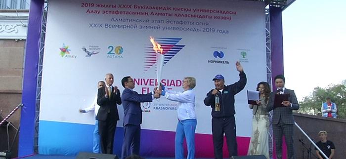 Факел зимней Универсиады-2019 зажгли в Алматы