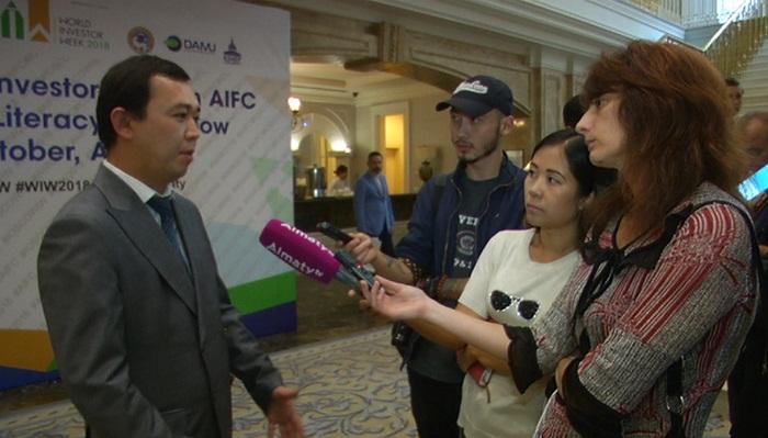 """500 компаний смогут работать в Международном финансовом центре """"Астана"""""""